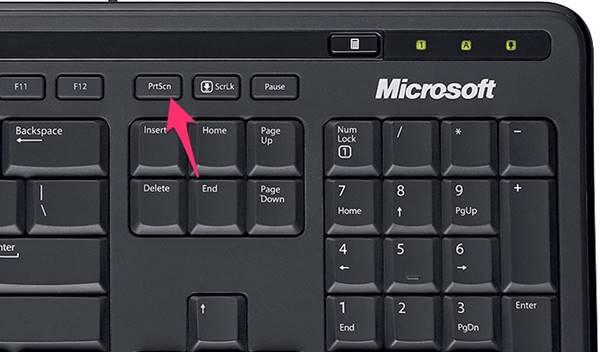 bilgisayarda ss alma