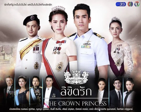 The Crown Princess - Tayland Dizileri